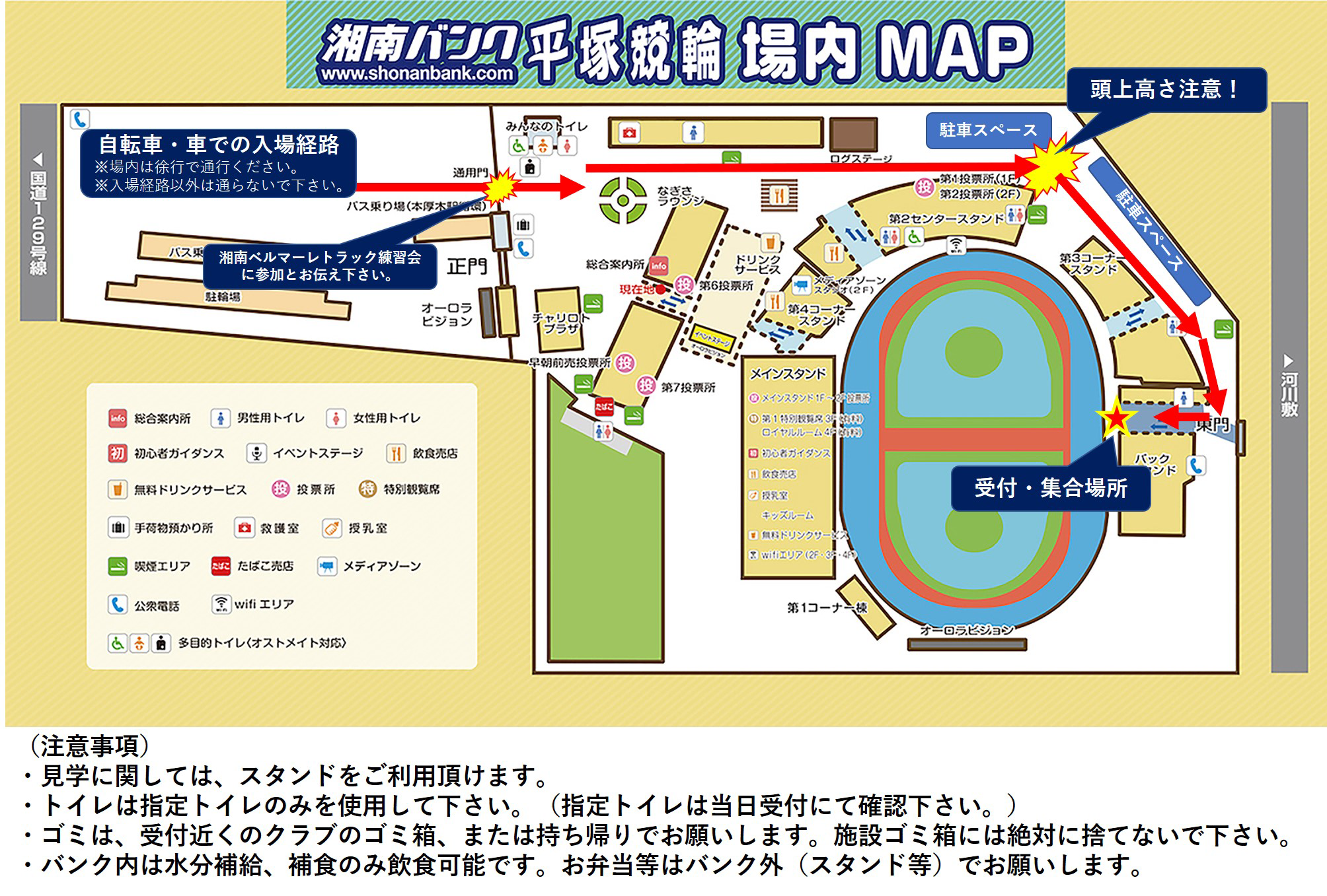 http://www.bellmare.or.jp/cycleroad/news/photo/cr210831_01_02.png