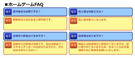 fs181211_01_07.jpg