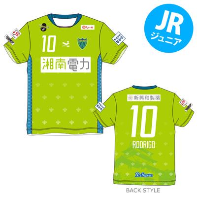 18_roda_uniform02.jpg