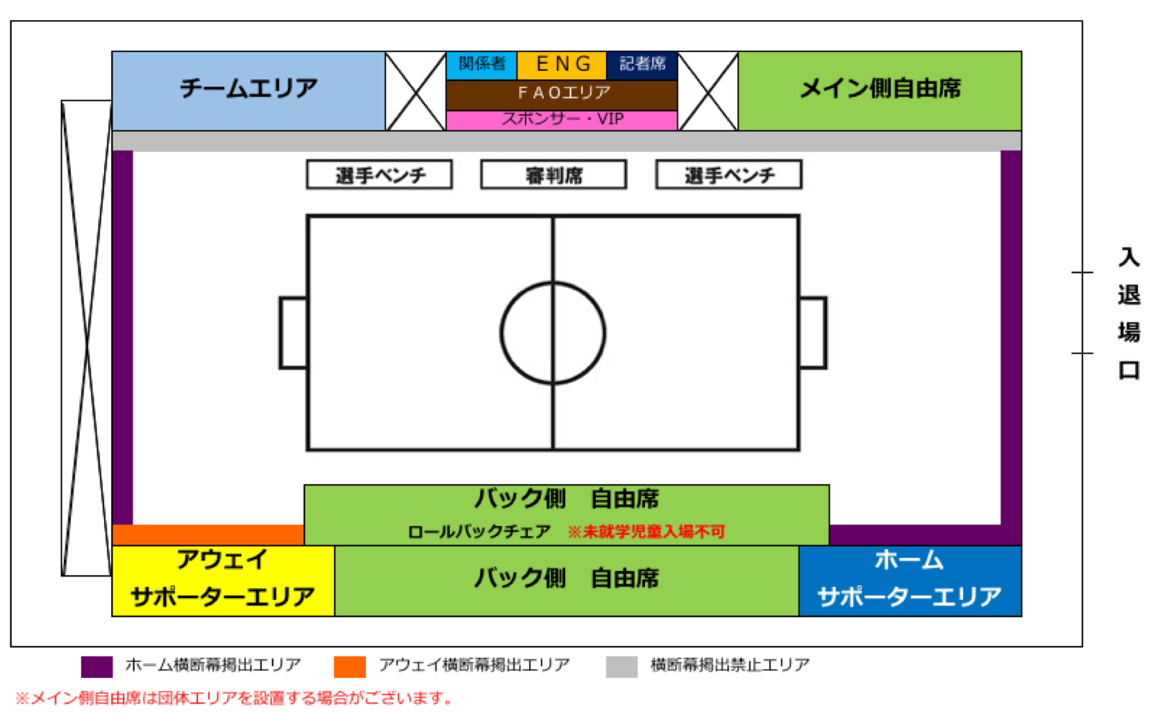 http://www.bellmare.or.jp/futsal/news/photo/fs190108_01_01.png