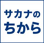 fs190313_05_01.jpg