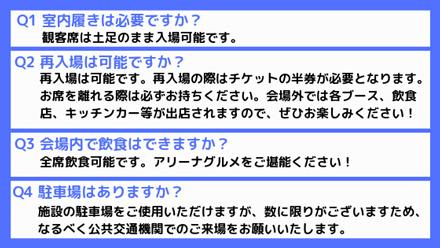 fs191027_01_14.jpg