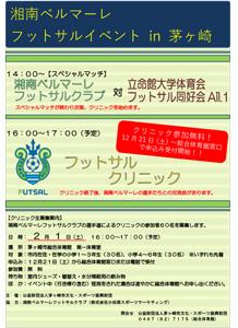 fs200117_01_06.jpg