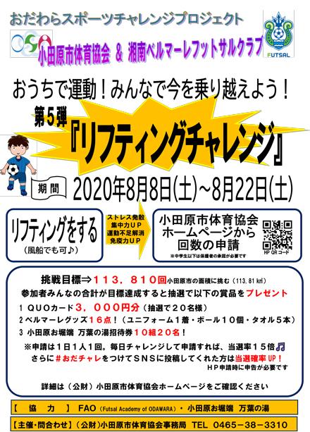 fs200811_01_02.jpg