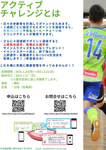 fs210108_02_15.jpg