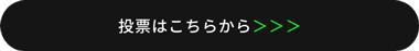 fs210114_02_02.jpg