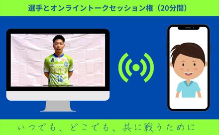 fs210319_01_05.jpg