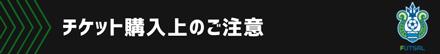 fs210601_01_10.jpg