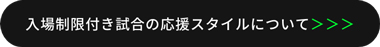fs210601_01_11.jpg