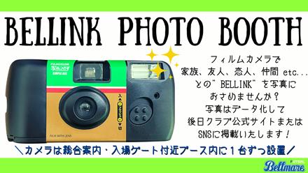 fs210608_03_15.jpg