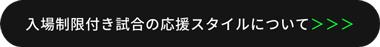 fs210617_02_03.jpg