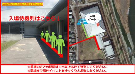 fs210707_01_01.jpg
