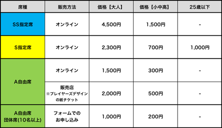 fs210925_01_04.png