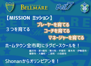 mission_bell7.png