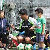 湘南ベルマーレ 1dayサッカー教室(年少〜年長)