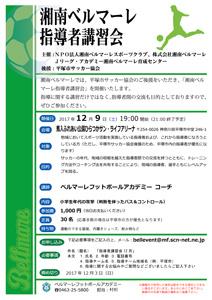 fb171107_01_01.jpg