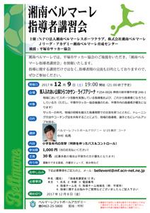 fb171204_03_01.jpg