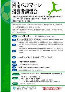 fb180207_02_01.jpg