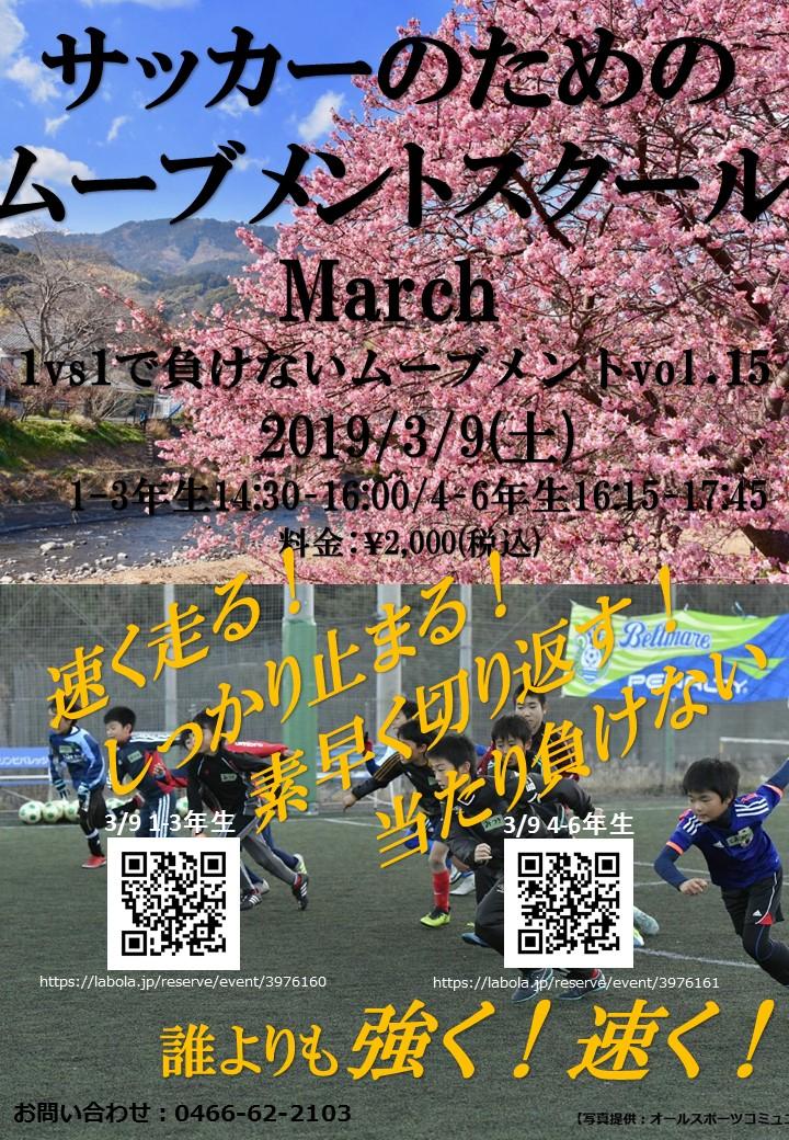 http://www.bellmare.or.jp/soccer/news/photo/fb190221_01_01.jpg