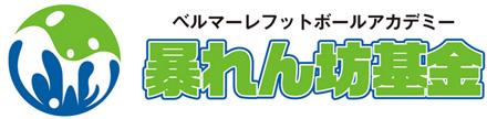 fb200211_01_01.jpg