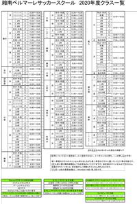fb200316_01_01.jpg