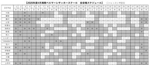fb200316_01_02.jpg
