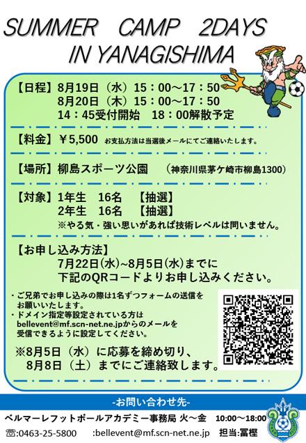 fb200727_02_01.jpg