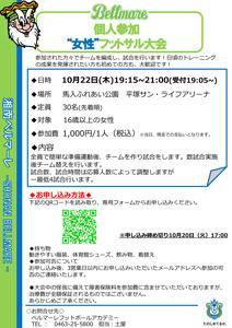 fb201002_03_01.png