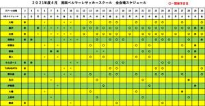 fb210401_01_03-02.jpg
