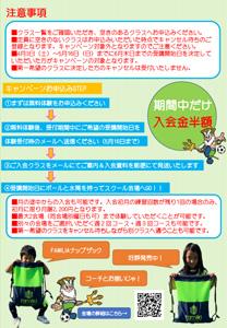 fb210401_01_04.jpg